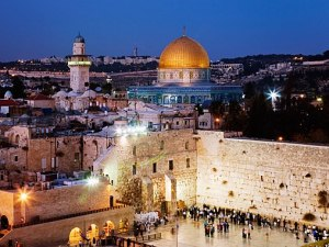 israel-walldome