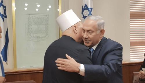 netanyahu-druze